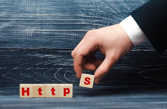 HTTPS導入の4つのメリット ホームページ制作のツボ