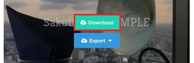 写真をポイントすると表示される、[Download]ボタンをクリックして、加工した写真をダウンロードします。